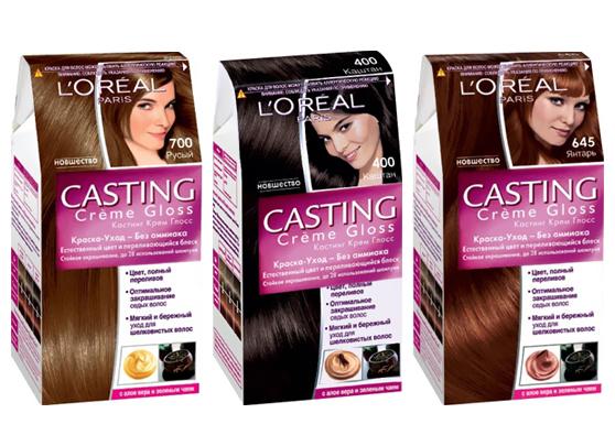 Три оттенка краски для волос