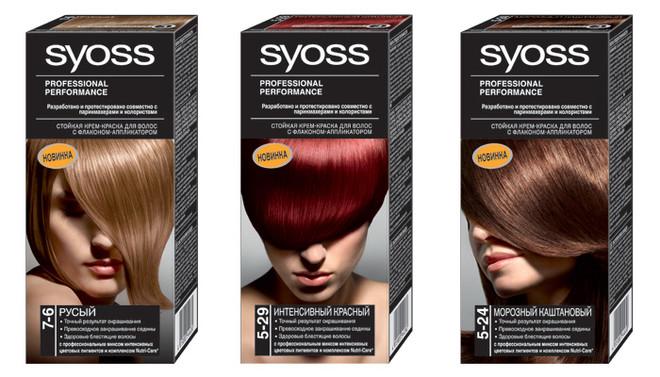 Коробки с красками для волос