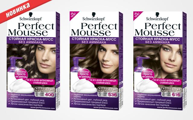 Краска-мусс для волос Schwarzkopf Perfect Mousse трех оттенков