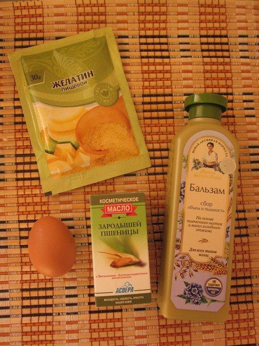 Ингредиенты для маски с желатином