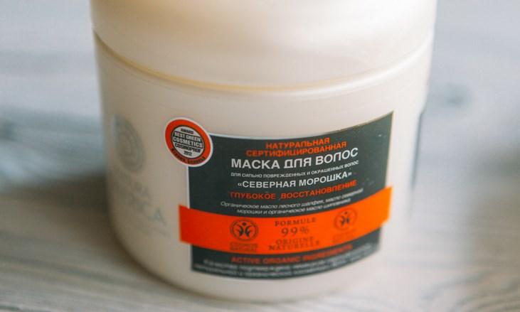 Маска для волос Натура Сиберика