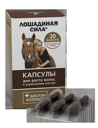 Маска для роста волос лошадиная сила