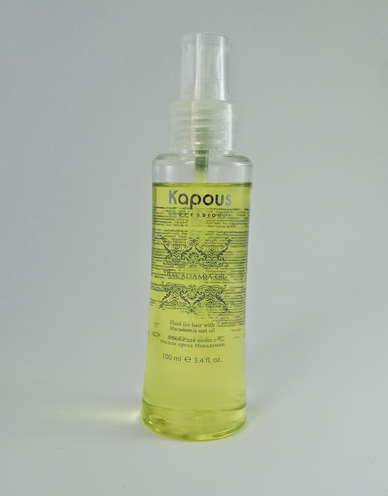 Масло флюид от фирмы Kapous, светло-желтого цвета