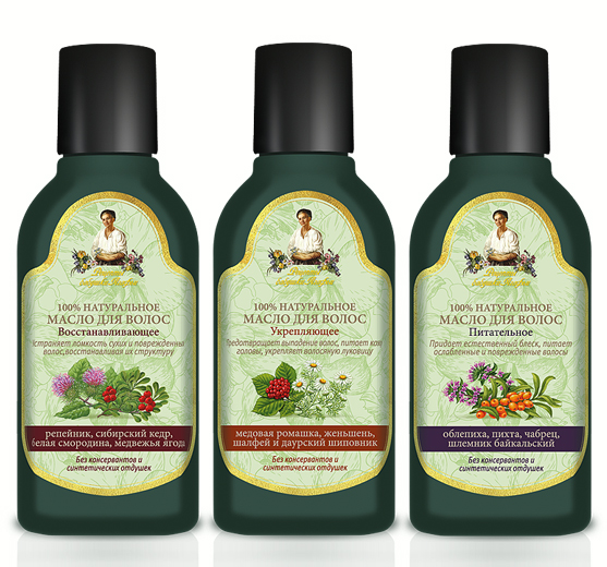 Картинки по запросу масла для укрепления волос