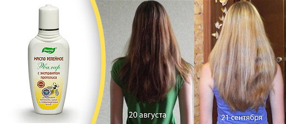 Маска для волос сила кедра купить