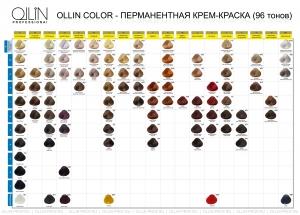 Палитра крем-краски для волос Ollin